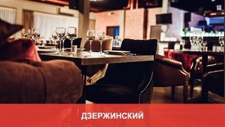Ресторан «Веранда №35»
