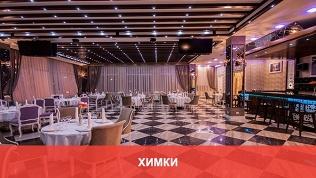 Ресторан «Корона»