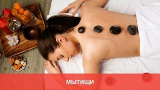 Тайский массаж навыбор