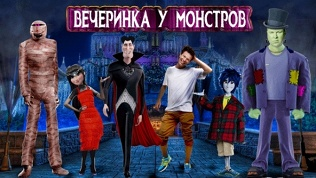 «Московский мюзик-холл»