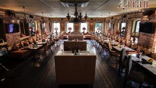 Ресторан «Алтай»
