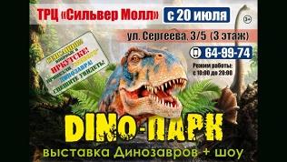 Билет навыставку