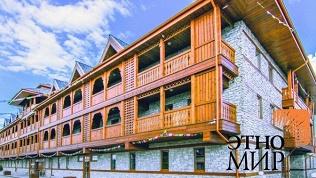 Отель «Гималайский дом»