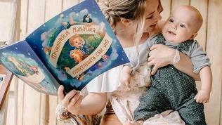 Именная детская книга