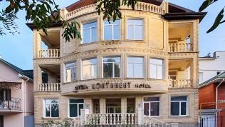 Отдых в отеле «Континент»