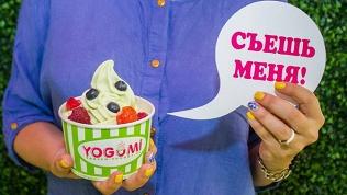 Йогурт-бар Yogumi