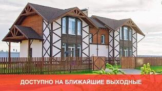КП«Покровские ворота»