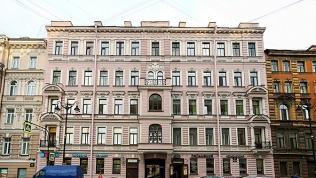 Мини-отель «Алфея»