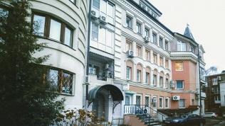 Отель «Пилигрим»