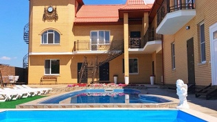 Гостиница Blaga Paradise