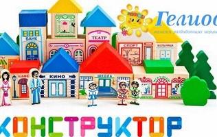 Покупка игрушек