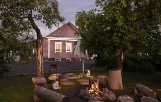 Гостевой дом «Онегин»