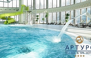 «Артурс Village & SPA»