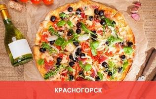 Пиццерия «Красногорск»