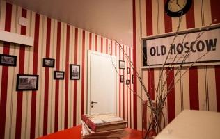 Отель «Старая Москва»