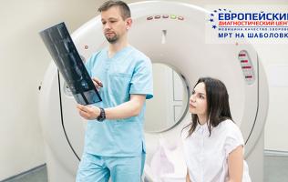 МРТ органов на выбор