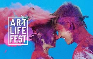 Билет наарт-фестиваль