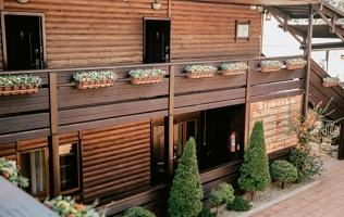 Гостевой дом«Куршевель»