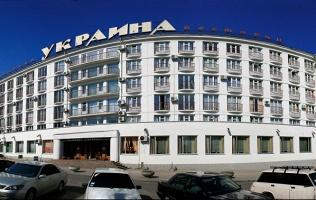 Арт-отель «Украина»