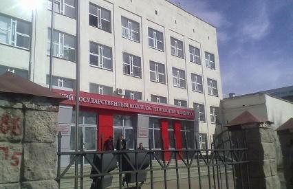 Пермский колледж технологий и дизайна