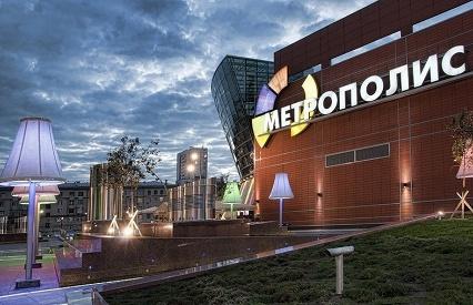 """...как привлечь посетителей в свой новый торговый центр  """"М-2 """", который будет построен по соседству с  """"Метрополисом """"."""