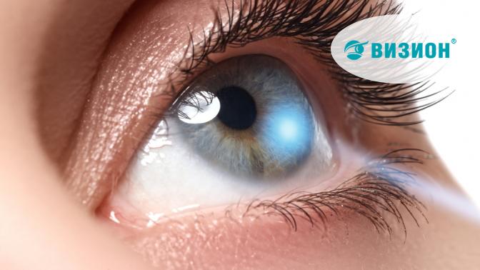 Как подобрать контактные линзы по зрению