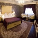 Гостиницы Nabat palace & Spa 5*
