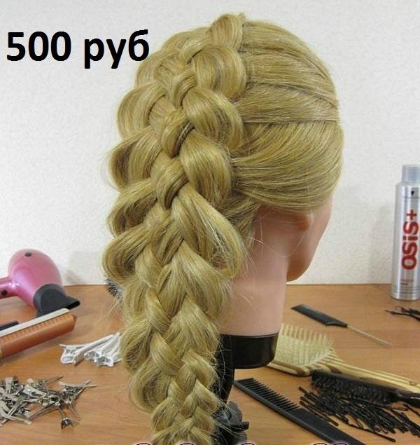 Магия с плетением косы
