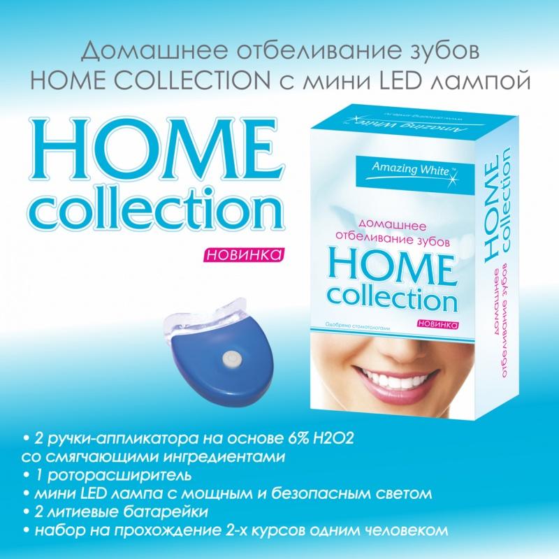 Зубное отбеливание в домашних условиях