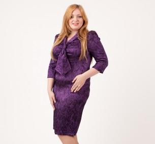 Зар Женская Одежда Больших Размеров Доставка