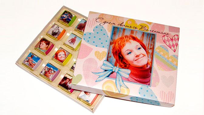 Конфеты с фотографиями людей на обертках своими руками
