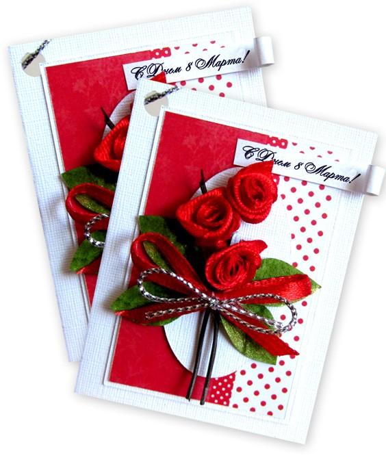 Подарки к 8 марта открытки