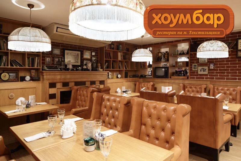 Ташкент, чайхона в екатеринбурге - отзыв и оценка - dakanaika