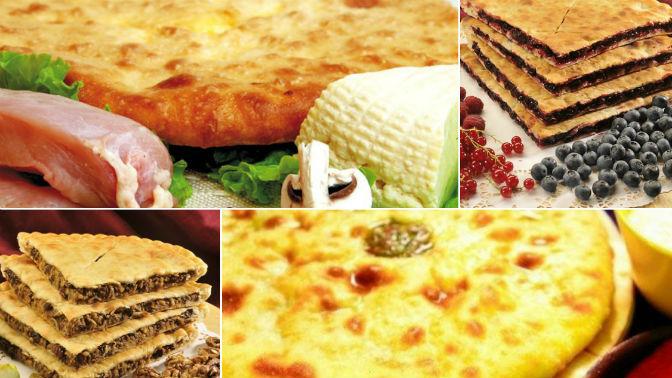 Биглион осетинские пироги