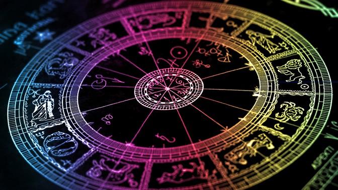 Составление гороскопа астрологического е