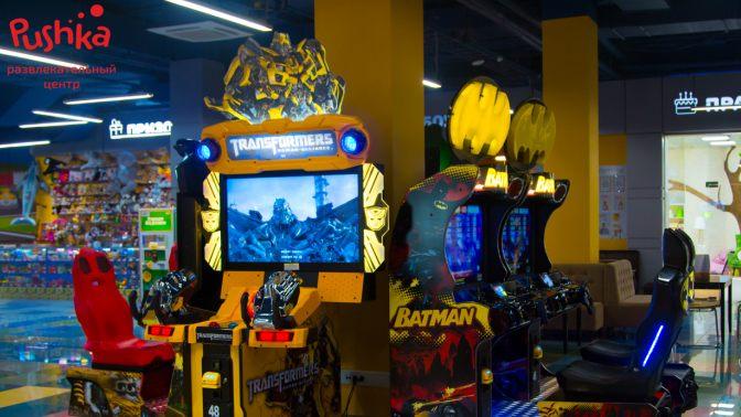 Игровые автоматы в уфе акции игровые автоматы крази фрукт