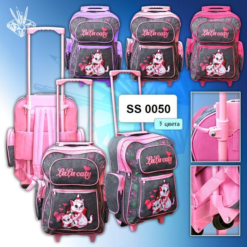 Рюкзак детский на колесиках с выдвижной ручкой рюкзаки asgard официальный сайт