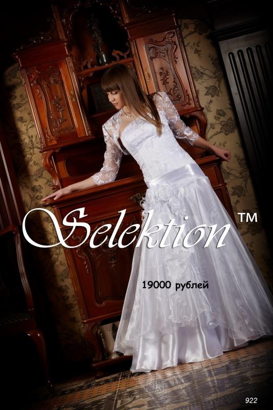 свадебние платья: selektion.