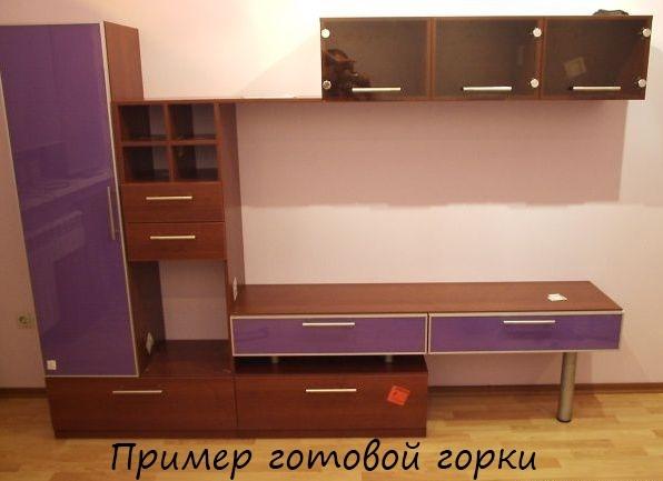 Гостинные из натурального дерево фото: расставляем мебель в квартире
