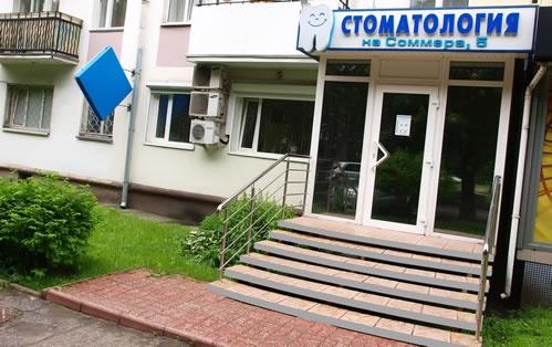 клиника новомед в новороссийске врач кутовой