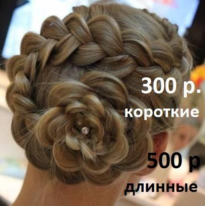 знакомство с женщиной из москвы от 50 до 55