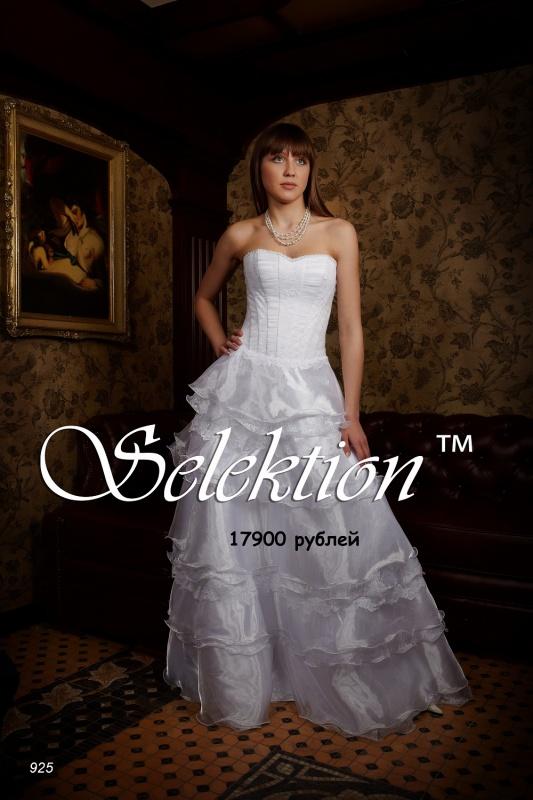 Свадебные платья.  Вы можете оставить. к фотографии или просмотреть все фото разом.