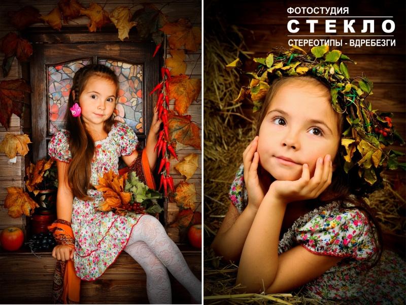 http://st.biglion.ru/cfs2/company_photo/ce/74/ce7488b14d4e078b8da930e85f82d400.jpg