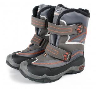 Купить Ботинки Зимние Для Мальчика