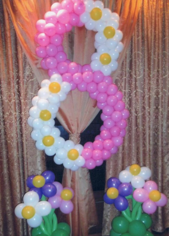 Скидки, Букеты из шаров, купоны от Biglion в Калининграде