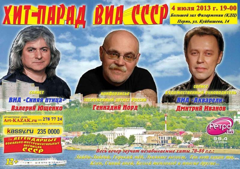 Ульяновск.  Санкт-Петербург.  Тверь.  Показать все.