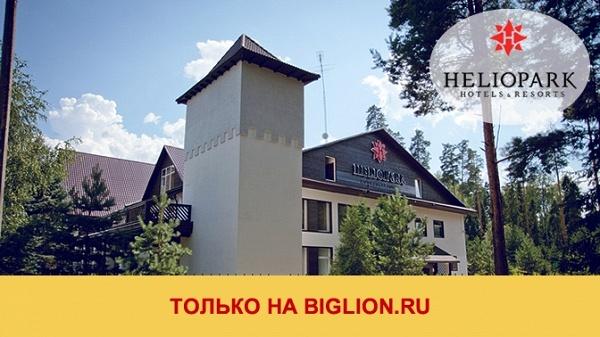 HELIOPARK Country Resort