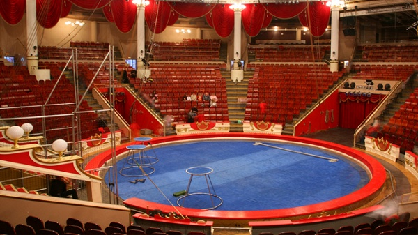 Кемеровский цирк схема