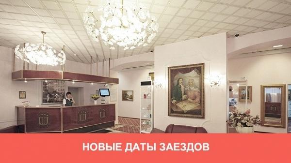 Лефортово гостиничный комплекс