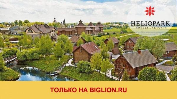 HELIOPARK Суздаль, Гостиницы